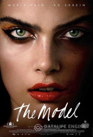 The Model / Моделът (2016)