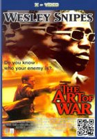 The Art of War / Изкуството на войната (2000)