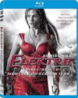 Elektra / Електра (2005)