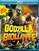 Godzilla vs Biollante / Годзила срещу Биоланте (1989)