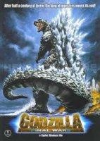 Godzilla: Final Wars / Годзила: Последните Войни (2004)