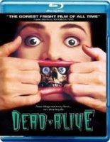 Braindead / Живите мъртви (1992)