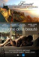 Le regne de la beaute / Царството на красотата (2014)