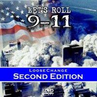 9-11: Loose Change / Дреболии (2006)