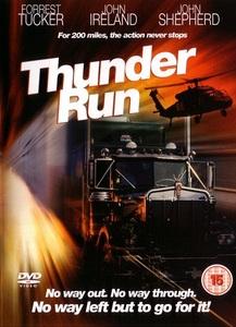 Thunder Run / Стремителен бяг (1986)