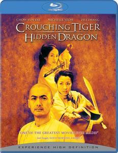 Crouching Tiger, Hidden Dragon / Тигър и дракон (2000)