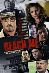Reach Me / Достигни ме (2014)