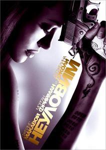 Wanted / Неуловим (2008)