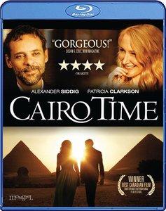Cairo Time / Пътуване до Кайро (2009)