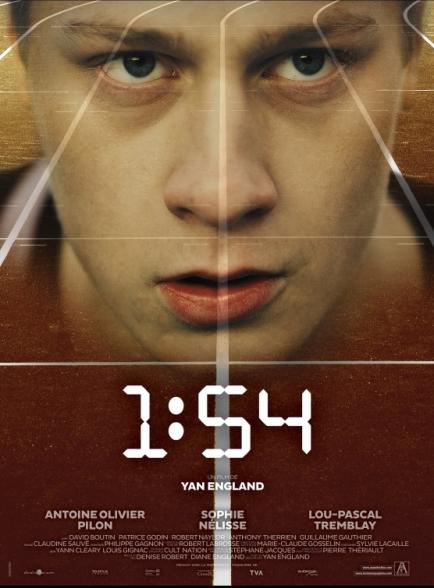 1:54 / Една минута, петдесет и четири секунди (2016)