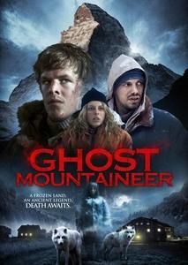 Must alpinist / Черният алпинист (2015)