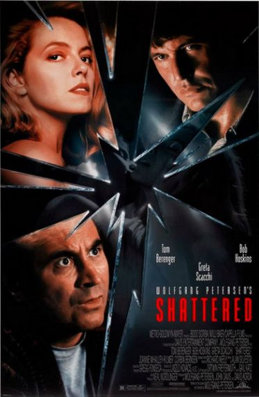 Shattered / Потрошен (1991)