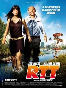R.T.T. / Няколко дни почивка (2009)