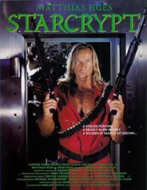 Starcrypt / Звездна гробница (1996)