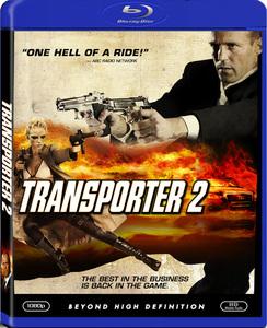 Transporter 2 / Транспортер 2 (2005)