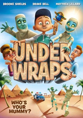 Under Wraps / Амулетът на фараона (2014)