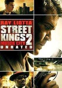 Street Kings 2: Motor City / Улични крале 2 (2011)