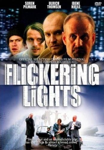 Flickering Lights / Блещукащи светлини (2000)