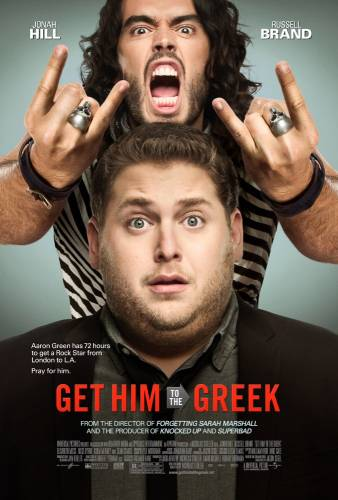 Get Him to the Greek / Бягство от Вегас (2010)