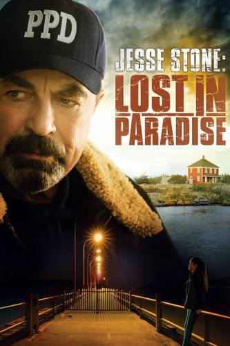 Jesse Stone: Lost in Paradise / Джеси Стоун: Изгубени в Рая (2015)