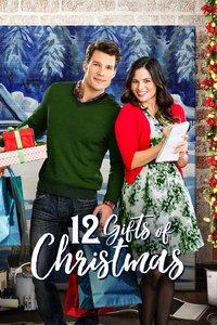 12 Gifts of Christmas / 12 Коледни подаръка (2015)