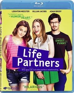 Life Partners / Приятелки до живот (2014)