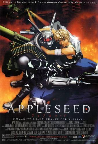 Appleseed / Епълсийд (2004)