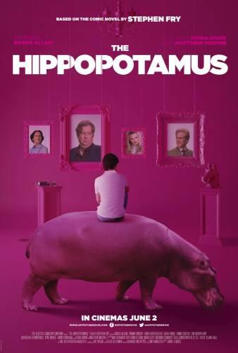 The Hippopotamus / Хипопотамът (2017)