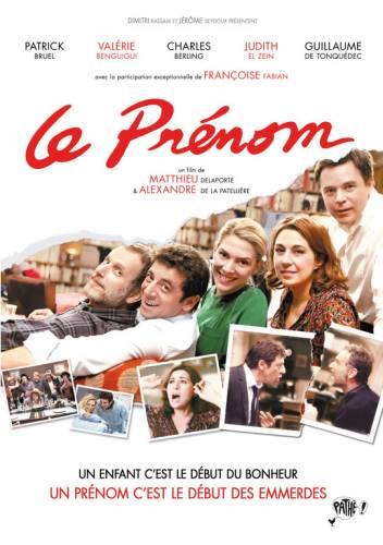 Le prenom / Името (2012)