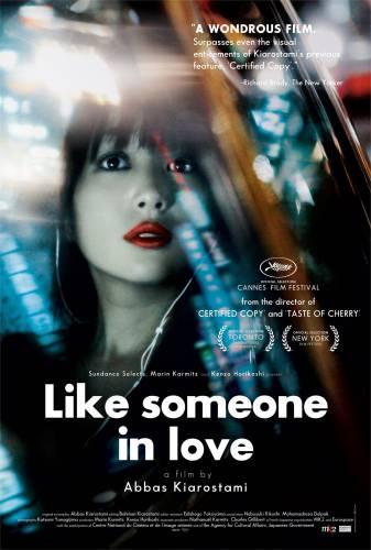 Like Someone In Love / Като влюбени (2012)