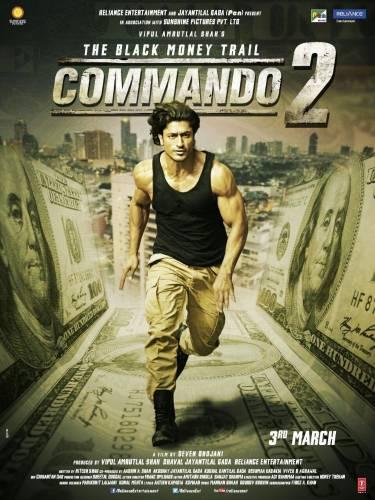 Commando 2 / Командос 2: Черната парична пътека (2017)