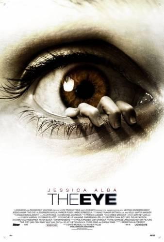The Eye / Окото (2008)