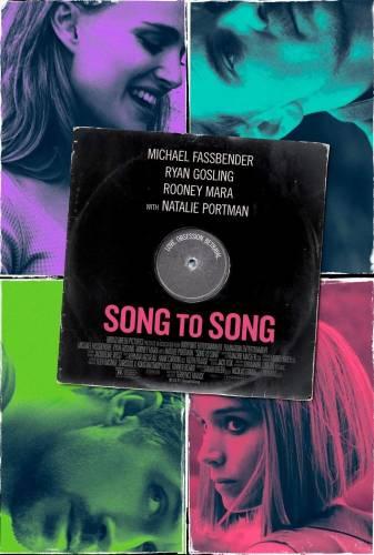Song to Song / Песен след песен (2017)
