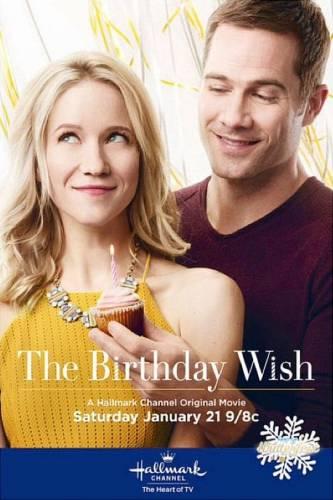 The Birthday Wish / Пожелание на Рождения ден (2017)