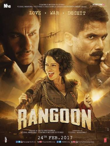 Rangoon / Рангун (2017)