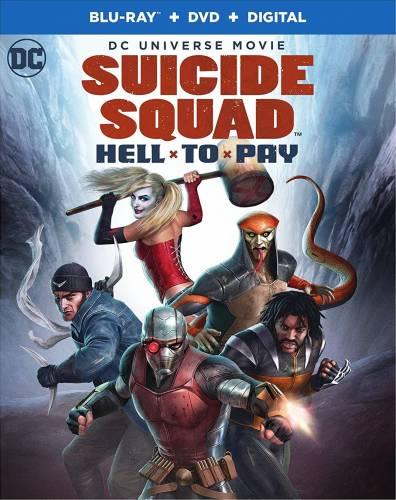 Suicide Squad: Hell to Pay / Самоубийствен отряд: Разплата (2018)