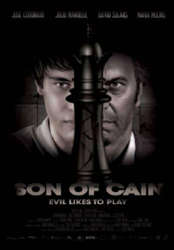 Son of Cain / Синът на Каин (2013)