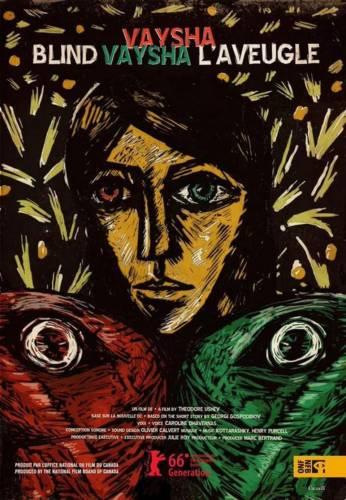 Blind Vaysha / Сляпата Вайша (2016)