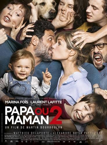Papa ou Maman 2 / Татко или мама 2 (2016)