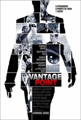 Vantage Point / Точен прицел (2008)