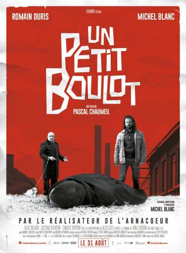 Un petit boulot / Убиец по неволя (2016)