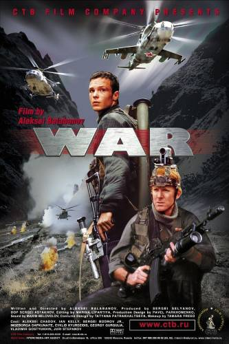 The War / Война (2002)