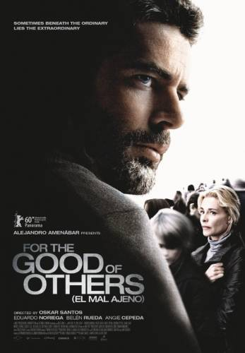 For the Good of Others / За доброто на хората (2010)