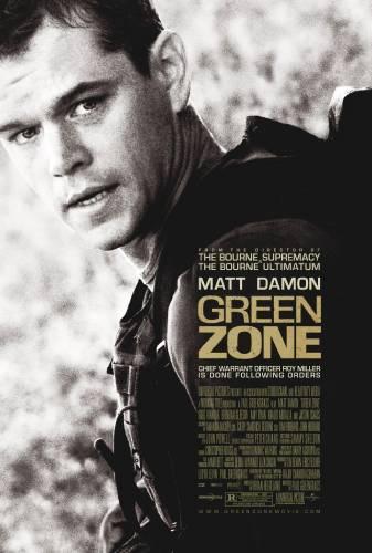 Green Zone / Зелена зона (2010)