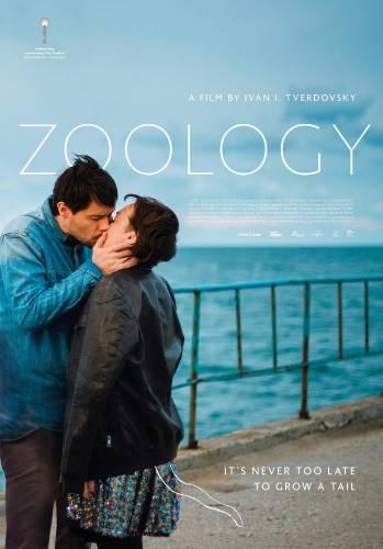 Zoologiya / Зоология (2016)