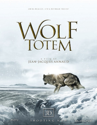 Wolf Totem / Вълчи тотем (2015)