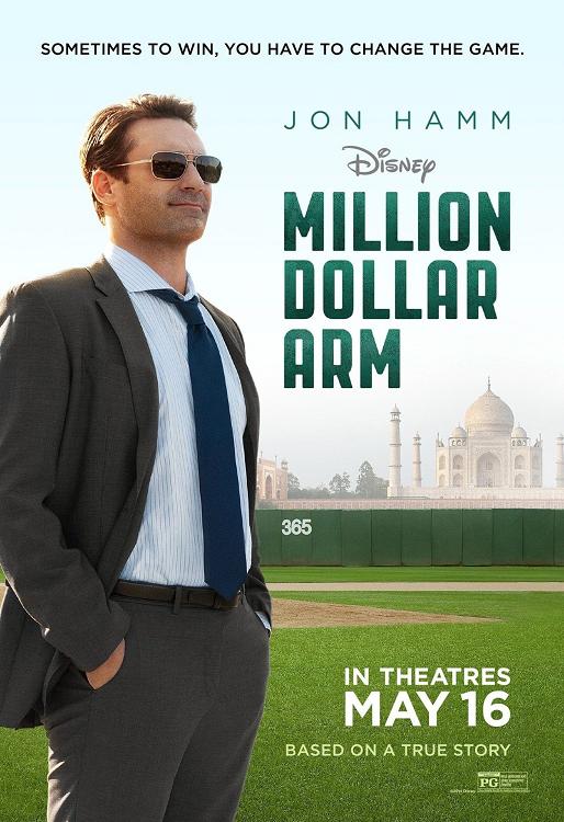 Million Dollar Arm / Ръка за милиони (2014)