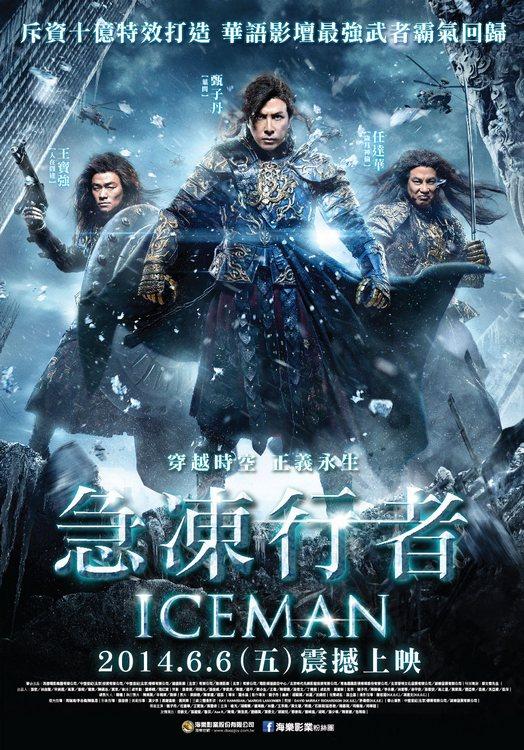 Леденият страж / Iceman (2014)