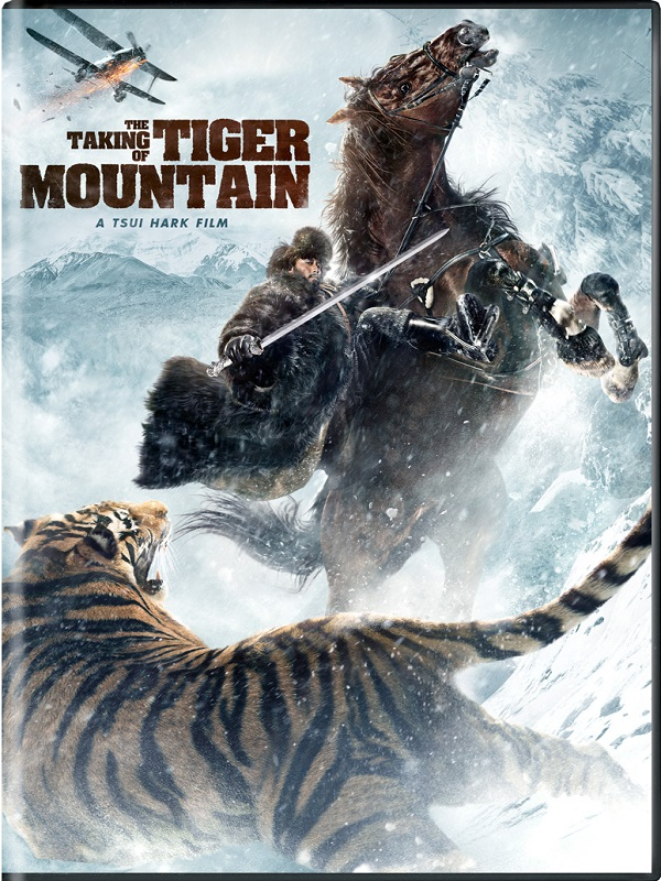 The Taking of Tiger Mountain (2015)