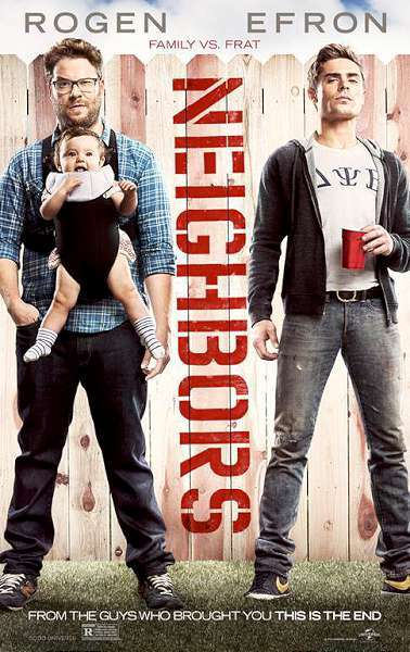 Neighbors / Да разлаем съседите (2014)